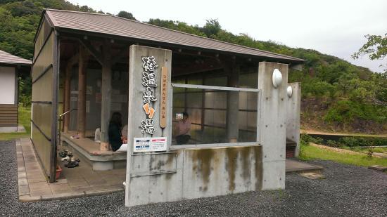 Michi-no-Eki Tsubakihananoyu