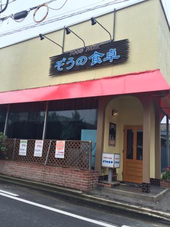 Zonosyokutaku