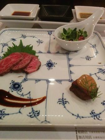 Beefsteak Kawamura, Ginza: lovely starter