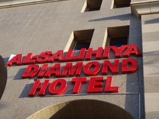 Al Salhiya Diamond Hotel