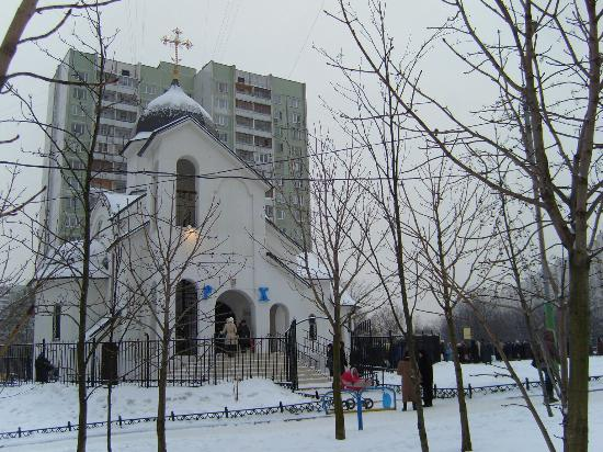Temple of the Mother of God's Icon of the Life-Giving Spring