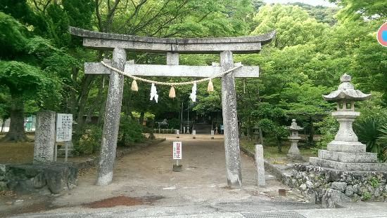 Usa Hachiman Shrine