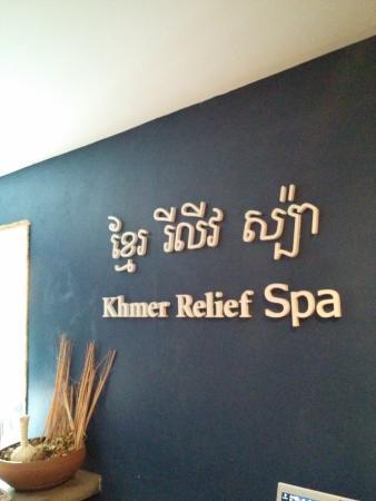 Khmer Relief Spa Foto