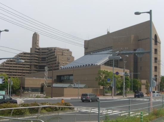 Hiroshima Prefectural Library