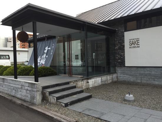 Chitosetsuru Sake Museum : 入口です