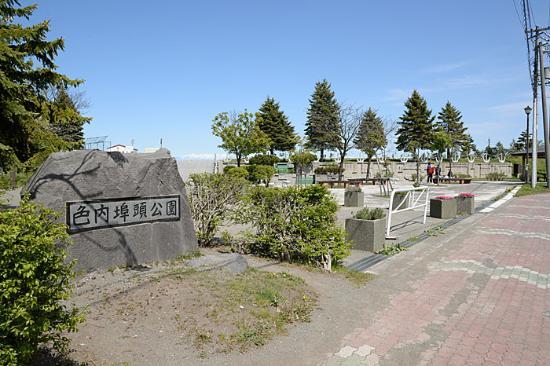 Ironai Futo Park