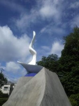 Futago Shrine (Okamoto Kanoko Literary Monument)