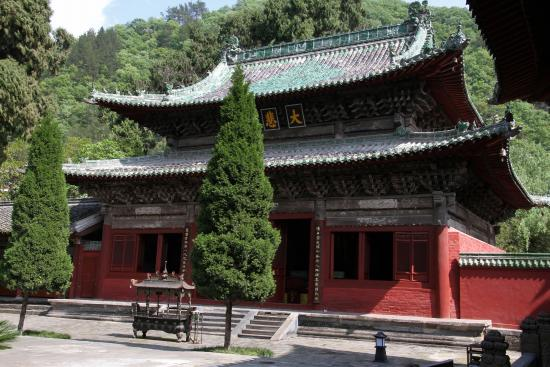 Pingwu County, Kina: One of the side buildings