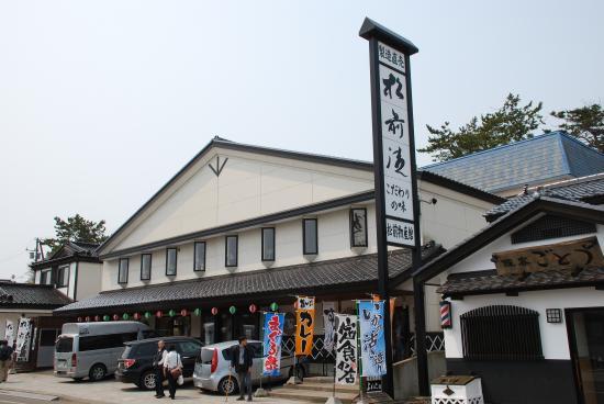Matsumae Bussankan Yoneta