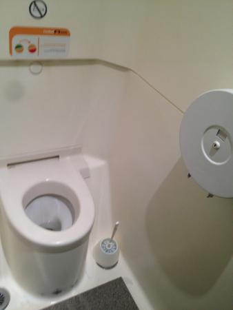Toilet picture of ibis budget paris porte de montmartre - Ibis budget hotel paris porte de montmartre ...