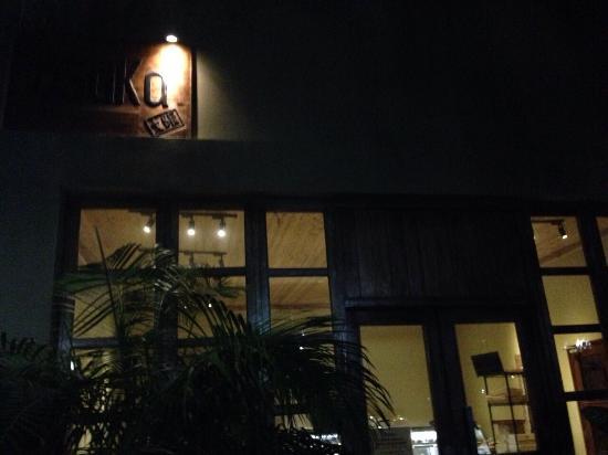 Osaka Sushi & Teppanyaki restaurant: photo0.jpg