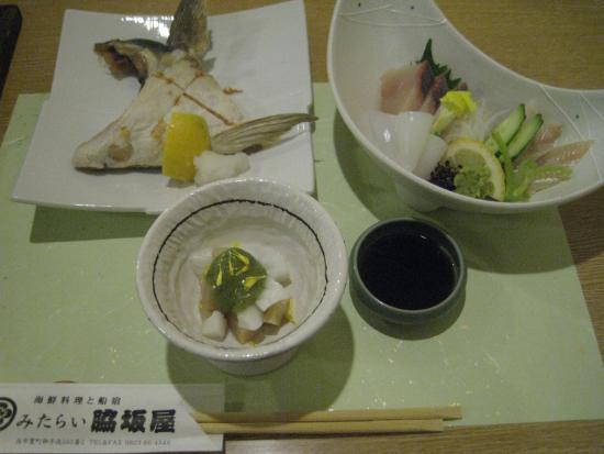 Wakisakaya