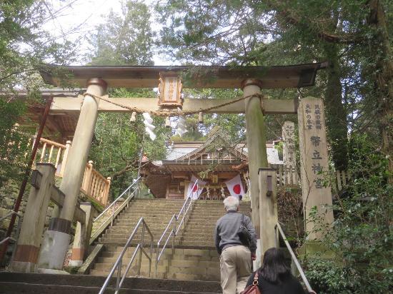 Heitate Shrine: 階段