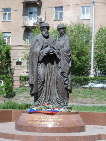 Saint Peter and Fevroniya Monument