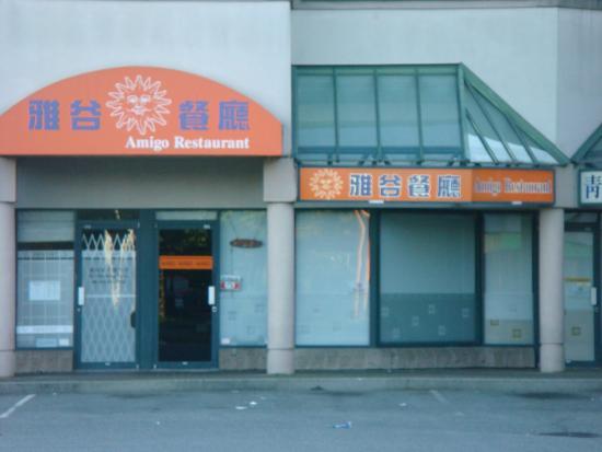 The front entrance to Amigo Restaurant