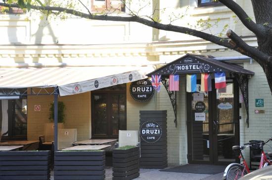 Dream House: Собственно хостел и кафе Druzi
