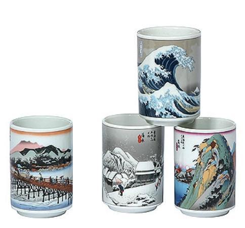 Good Life Tea: Japanese tea cups
