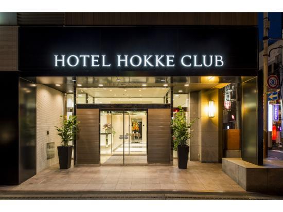 Hotel Hokke Club Oita: エントランス(夜)
