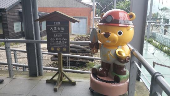 Jinguashi Gold Ecological Park