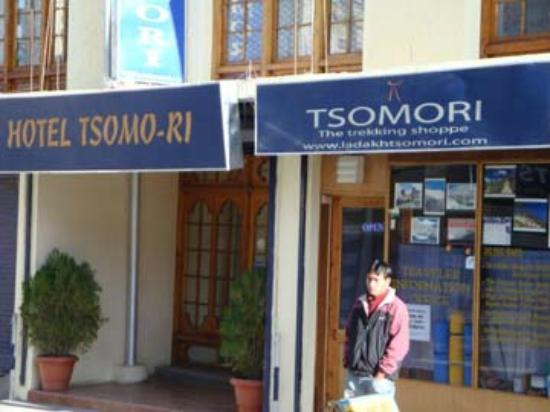 Hotel Tsomori: Business Central