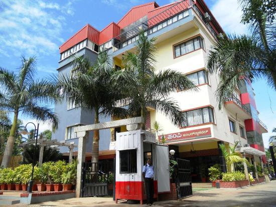 Hotel Hampi International : Exterior View