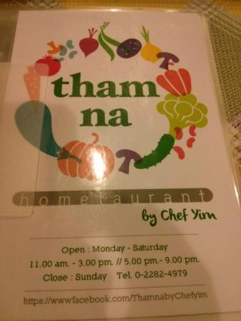 Tham Na Hometaurant: menu