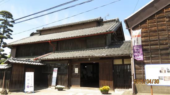 Odaka Atsutada Birthplace