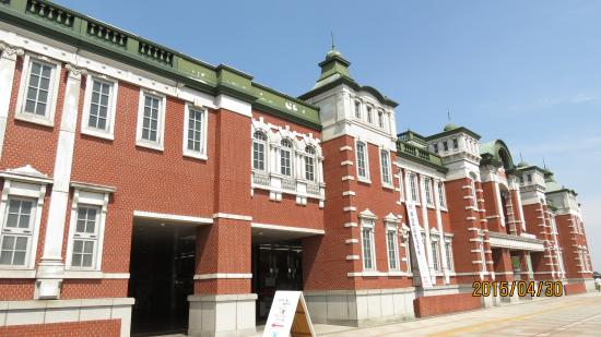 ‪Japan Brick Museum Old Brick Factory‬