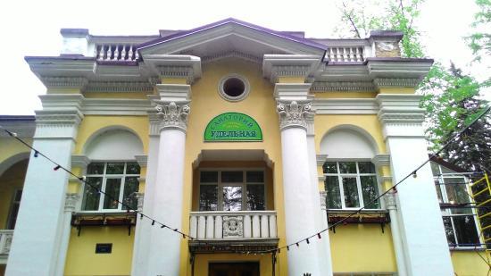 Tsentrosouz-Udelnaya