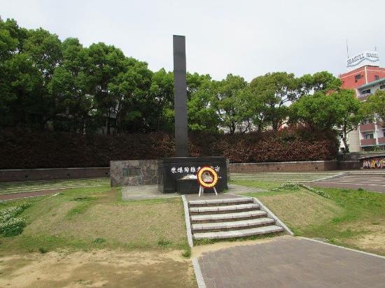 Never forget - Picture of Nagasaki Atomic Bomb Museum, Nagasaki - TripAdvisor