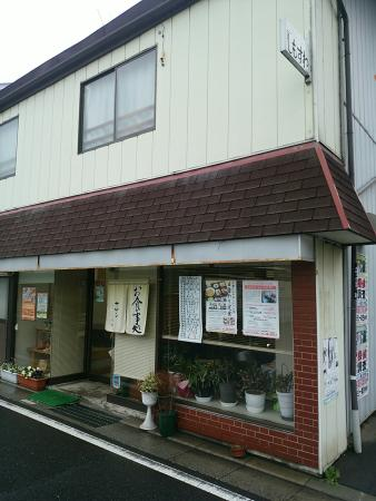 Salon Shimosuwa