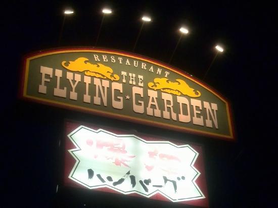 THE FLYING GARDEN: 目に付き看板