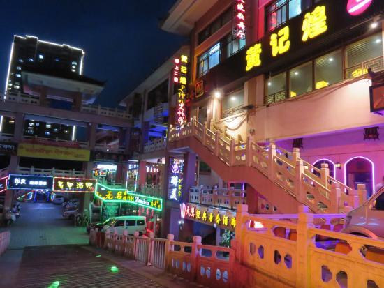 WenHua Jie CanLeCheng