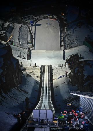 Vikersund Ski Jumping Center: The world biggest ski flying hill in Vikersund