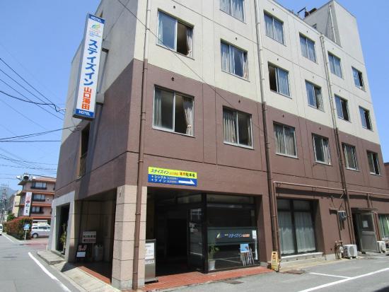 Stays Inn Yamaguchi Yuda: front view