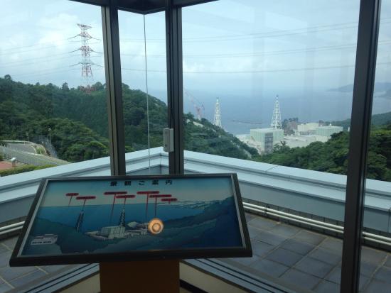 Shimane Atomic Museum