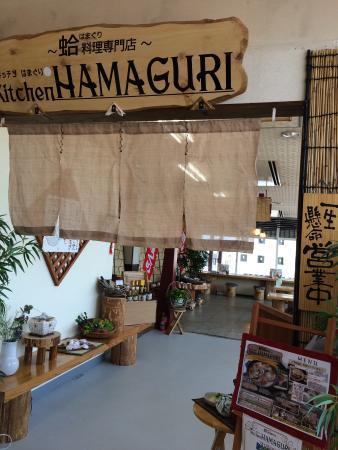 Hamaguri Goishi no Sato