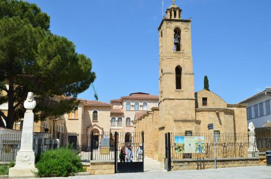 Archbishop Makarios III Foundation - Byzantine Museum and Art Galleries