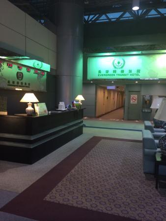 Evergreen Transit Hotel : Hotel lobby