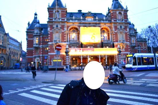Picture Of Leiden Square Leidseplein