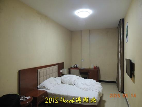 Tujia Nv'ercheng Conference Center