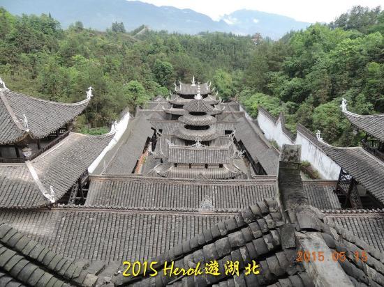 Enshi, China: 頂樓觀土司城