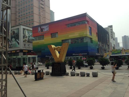 Taiyuan Pedestrian Street: モニュメント