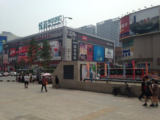Taiyuan Pedestrian Street: 電器店
