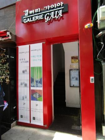 Gallerie Gaia
