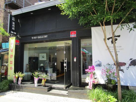 Yoon Gallery