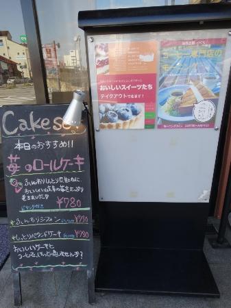 House-roasted Coffee Kobo Higuchi Sakuramachi