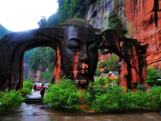 Гуйчжоу, Китай: Redstone Wild Valley, Chishui, Zunyi, Guizhou
