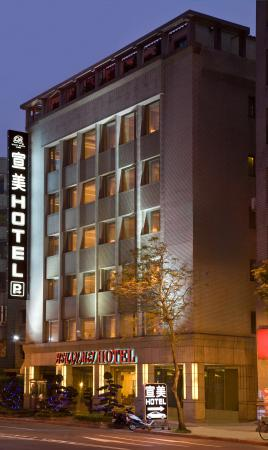 Photo of Beauty Hotels Taipei - Hsuanmei Boutique