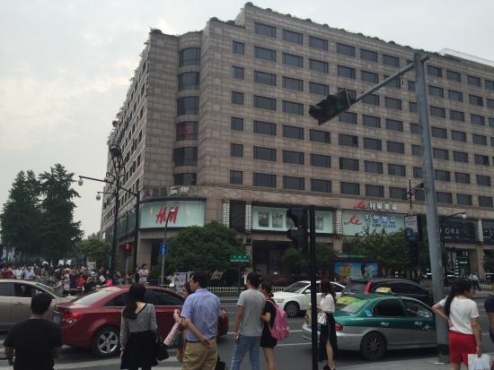 Li Xing famous Plaza